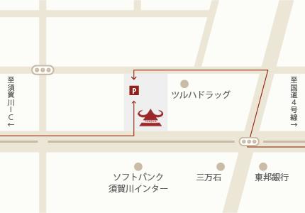 経路案内地図